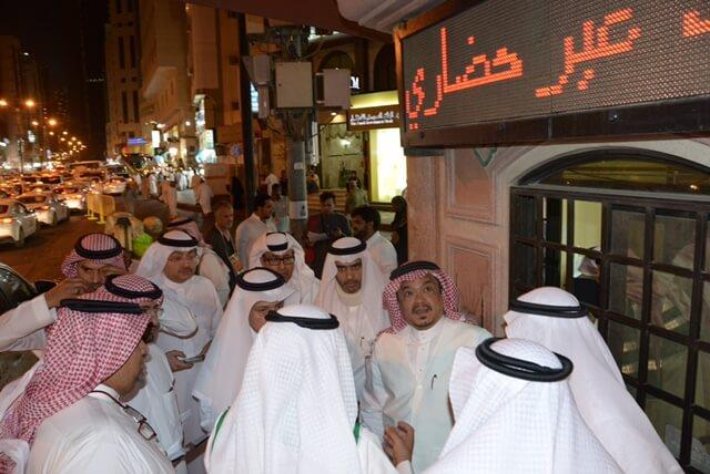 Minister of Hajj and Umrah stands at the centers of Hajj and Umrah services in Makkah 1